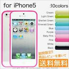 TPU bumper cover clear back silicone case for iPhone 5&5s Free Screen Protector