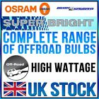 OSRAM 4X4 OFFROAD 12V HIGH WATTAGE BULBS H1 100W, H4 100/80W, H7 80W