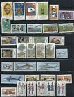 Ciskei Stamps 1981 to 1986 - QEII - Sg 1 to 106  - Select from Listing - MNH