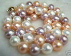 8mm Aaa Multi-color South Sea Shell Pearl Necklace 16-36""