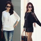 1PC Womens Long Sleeve Casual Dolman Lace Loose T-Shirt Batwing Tops Tide New