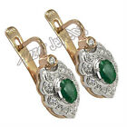Russian Jewelry Genuine Emerald & Diamond Earrings 14k Solid Two-Tone Gold 585