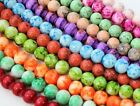 50 Round 10mm Marble Effect Glass Drawbench Beads 11 Colours Jewellery Making