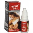 Herbal Japani Massage Oil Men-Performance Increase Male sexual stamina