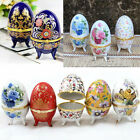 Cute Chinese Classic Egg Shape Porcelain Jewelry Gift Box 3legged tripop