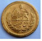 1/4 GOLD PAHLAVI 1355 (1976)  2.03 gr. 0.0589 oz. 0.900 gold