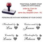 PERSONALISED CUSTOM HANDMADE BY RUBBER STAMP 11637 CARD MAKING HOBBY CRAFTS