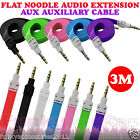 Flat Noodle Ribbon Sync Charger Aux Audio Jack Cable✔Samsung Galaxy S7