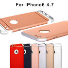 Fochutech iPhone6 6S luxury cover mobile phone shell mobile phone sets shell