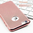 Rose Gold Weave Shockproof Silicone TPU Soft Case Cover For iPhone 5/5S/6/6S
