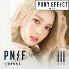 [Pony Effect] Authentic I'm Sharping Brow Definer EyeBrow Definition 5 Colors