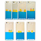 Cute Swimming Ducks Dynamic Luquid Hard Case Cover for Apple iPhone 6 6s