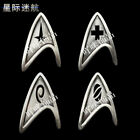 1/4pcs Set Star Trek Starfleet Command Brooch Badge Pin Beyond Logo Cosplay Gift