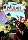 Disney's Mulan c1998, Good Hardcover, We Combine Shipping