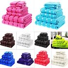 8 Pieces of BALE TOWELS SET. 2 Hand, 2 BATH & 4 Face  100% Egyptian cotton towel