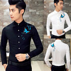 Men's Cute Butterfly Print Slim Fit Casual Shirt Long Sleeve White Black Top