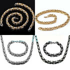 Men Chain Gold Silver Stainless Steel Chain Byzantine Box Link Necklace Bracelet