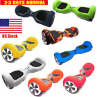 Silicone Case Cover For 6.5'' 2 Wheels Smart Self Balancing Scooter Hover Board