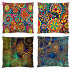 Image 2 Side SOFT FEEL-Moroccan Print/Grunge Colours CUSHION CASE 60cm / 20""