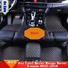 Y2R3 Car Floor Mats Front & Rear Liner For Land Rover Range Rover 5 seats 13-16