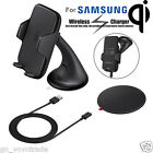 Qi Wireless Charger Charging Car Mount Holder for Samsung Galaxy S6 /S7 /S7 Edge