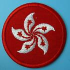 Hong Kong Flag Iron on Sew Patch Applique Badge Embroidered Biker Applique China