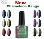 CCO UV LED NAIL GEL POLISH VARNISH  SOAK OFF NEW CHAMELEON RANGE 12 COLOURS
