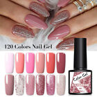 5ml UR SUGAR UV Gel Nail Polish Soak Off Nail Art Gel Color Varnish Decors DIY