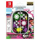 Splatoon 2 Joy-Con SILICONE COVER for Nintendo Switch (Cover Only!) JP