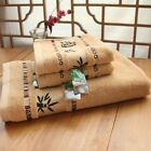 Bamboo fiber 1 bath towel and 2 small towel Super soft baby quilt towel blankets