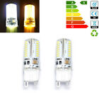 2X 4X 8X 5W G9 LED Capsule Bulbs 64 LED SMD Replace Halogen Lamp Light AC 110V