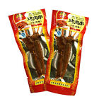 12g Spicy Beef String Barbecue Chinese Delicious Snack Food