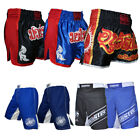 Twister MMA Shorts Cage Grappling Short Fight Boxing Gear Kick