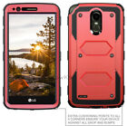 REFINED ARMOR Rugged Shockproof Slim Phone Case Cover +BUILT-IN SCREEN PROTECTOR