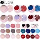 4 Boxes 5ml Nail Art Soak Off UV Gel Polish  Decor Varnish Tool UR SUGAR