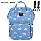 Land Maternity Nappy Baby Diaper Bag Capacity Mommy Bag Travel Backpack W  Hooks
