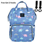 LAND Maternity Nappy Baby Diaper Bag Capacity Mommy Bag Travel Backpack w/ Hooks <br/> LAND/SOLD 700+/2-4 Day Delivery/Drop Shipping