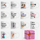 Funny Gag Coffee Mug Tea Cup Best Gift For Cat Lover Mom Dad Father Husband Wife