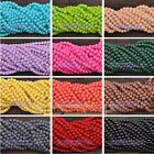 4mm/6mm/8mm Painted Colour Round Glass Loose Spacer Beads Wholesale Bulk Lot