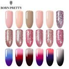 Thermal Color Changing UV/LED Gel Nail Polish Rose Gold Gel Varnish Born Pretty