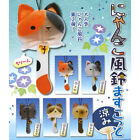 Mascot Nyanko Fuurin Summer Crystal Cat windchime Collection