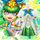 50s clothing for sale - Big Sale! Anime Clothing For LOL The Fae Sorceress/Lulu Dress Cosplay Costume