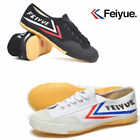 New 2017 Unisex Feiyue511 Shoes Sporting Shoes wushu Training Sneaker Shoes FY*