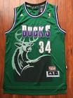 Milwaukee Bucks Ray Allen Throwback Hardwood Stitched Green Basketball Jersey