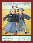6739.Chinese Children China kids POSTER.Home room Decor.Graphic house art design