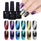 7.5ml UR SUGAR Magic Magnetic Gel Polish Cat Eye Soak Off UV LED  Decor Tools