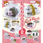 Mocchiri Hamster Soft Hamsters Disguised as Mochi Gifts Mini Figure Collection