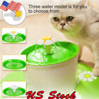 Automatic Cat Water Electric Water Dog Pet Drinker Bowl Pet Drinking Fountain