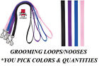 Внешний вид - Fashion Color Grooming LOOP for DOG CAT PET Table Arm Bath LOOP Restraint NOOSE