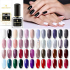 BORN PRETTY 6ml Black White Nail Polish Rose Gold Nail Art Vanrish Decoration